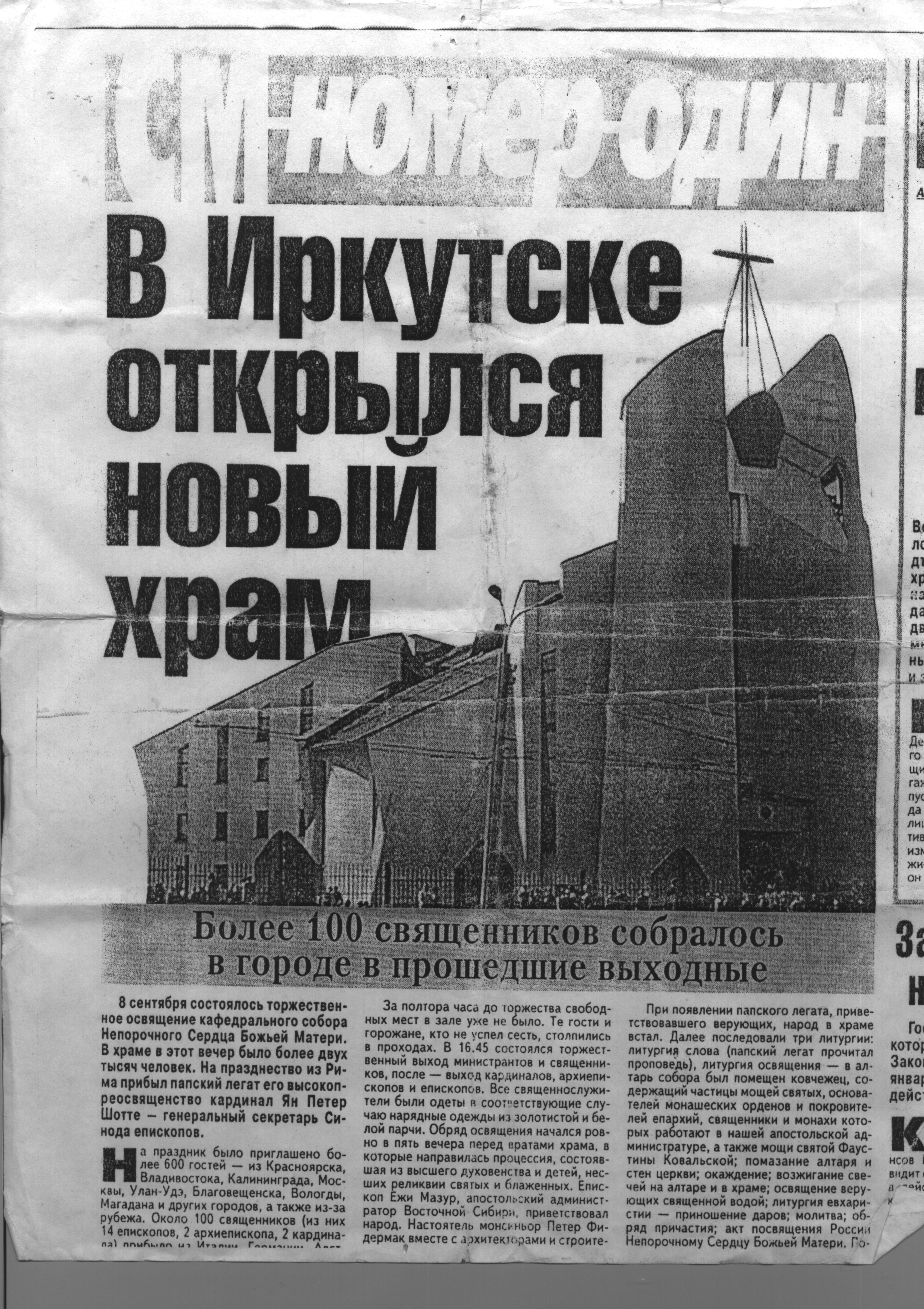 Consecration Siberia news my Pic