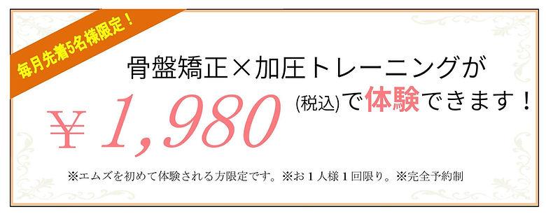 Microsoft Word - 47文書3-001.jpg