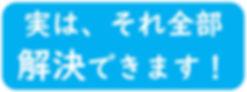 Microsoft Word - ホームページトップのリニューアル版_edite