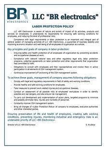 Политика в области охраны труда - EN.jpg