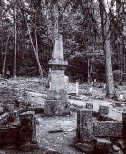 Frank Reid's grave