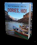 Dories-Ho!-3D-Cover copy.png