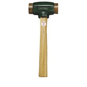 Garland #1 Split-Head Rawhide Hammer (1.5 lb)