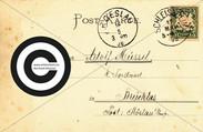 Postkarten aus Schleissheim (8).jpg