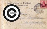 Postkarten nach Schleissheim (46).jpg
