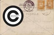Postkarten nach Schleissheim (38).jpg