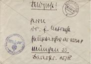 Briefe aus Schleissheim (5).jpg