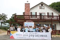 2018 강원도 6차 산업현장 서포터즈 현장 취재