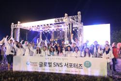 서산 페스티벌 글로벌 SNS서포터즈