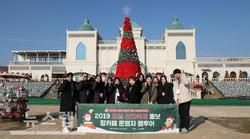 임실군, '2019 임실 산타 축제 홍보 맘카페 운영자 팸투어'