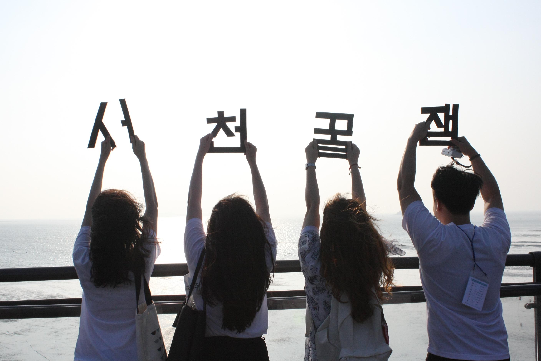 서천군, 글로벌 SNS서포터즈 활동으로 관광 활성화 기대
