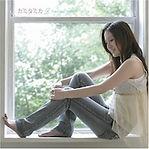 CD_カミタミカ のコピー.jpg