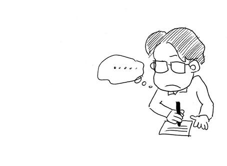 文章のデザインと思考のコスト