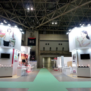 Beauty World Japan 2011