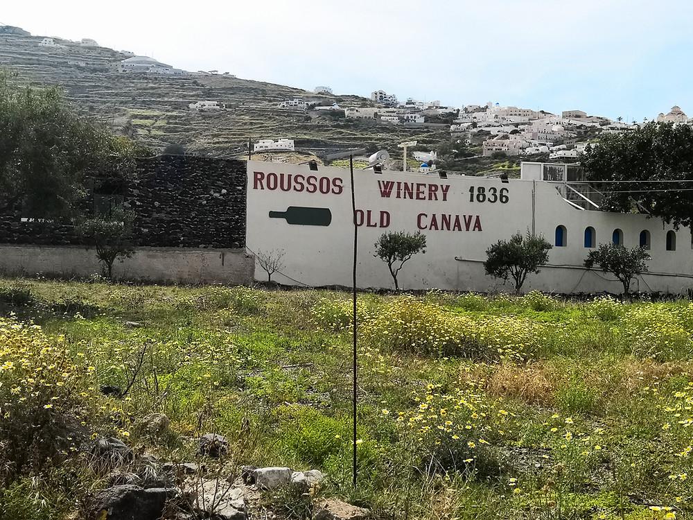 Roussos Winery Santorini