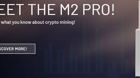 Cryptocurrency Mining is Changing for the Better
