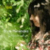 portada EP  1 distribucion digital.jpg