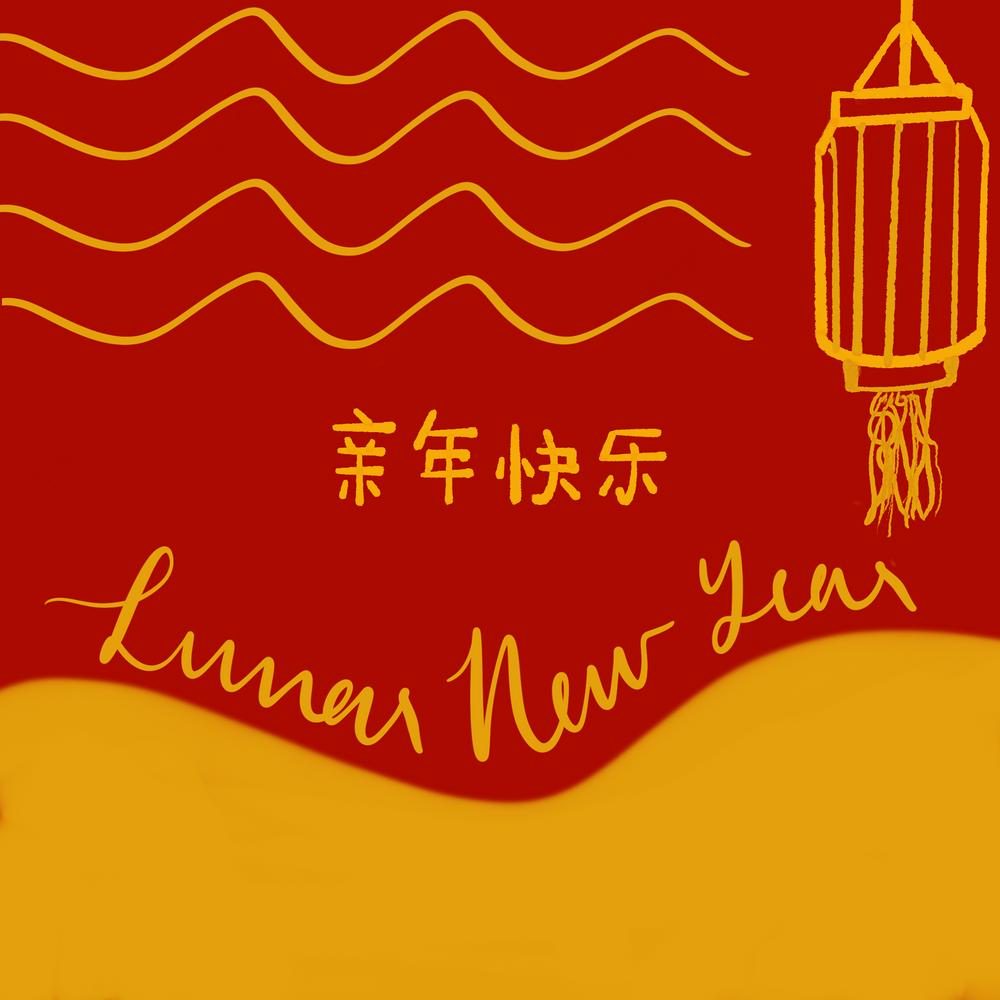 Celebrate Lunar New Year with CAFYIR!