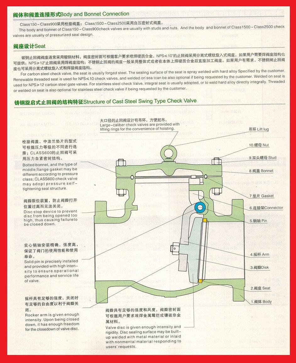 CCI2020098_0001.jpg