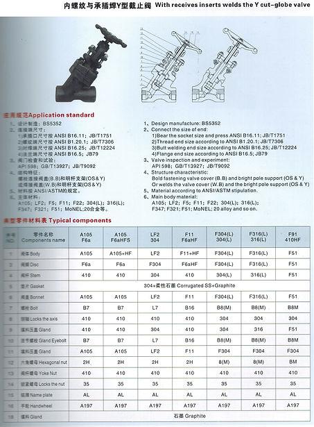 CCI20200911_0014.jpg