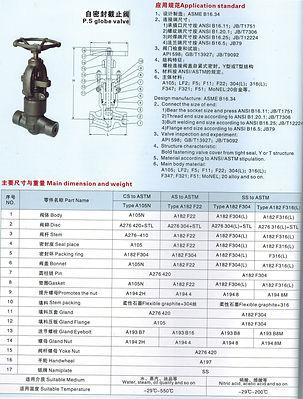 CCI20200911_0011.jpg