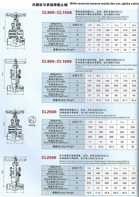 CCI20200911_0013.jpg