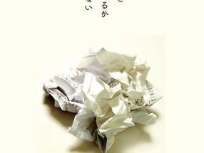 文学フリマ25(東京)出店情報のご案内