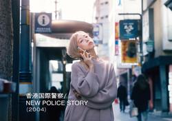 U-NEXT_映画と人生案_六本木_RGB_12_北澤