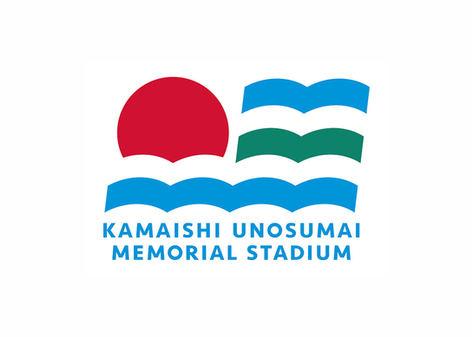 kamaishi.jpg