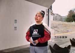 U-NEXT_映画と人生案_六本木_RGB_42_アリーナ