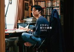 U-NEXT_映画と人生案_六本木_RGB_01_村松