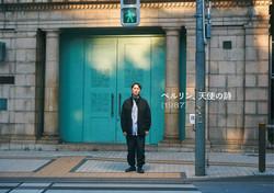 U-NEXT_映画と人生案_六本木_RGB_06_宮石_01