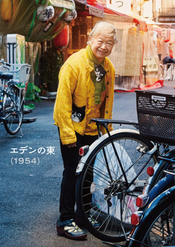 U-NEXT_映画と人生案_六本木_RGB_25_宝