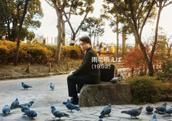 U-NEXT_映画と人生案_六本木_RGB_26_和気