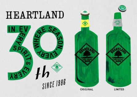 HL_30th