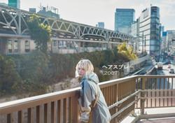 U-NEXT_映画と人生案_六本木_RGB_02_中山