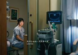 U-NEXT_映画と人生案_六本木_RGB_35_三原