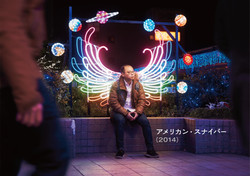 U-NEXT_映画と人生案_六本木_RGB_37_藤井