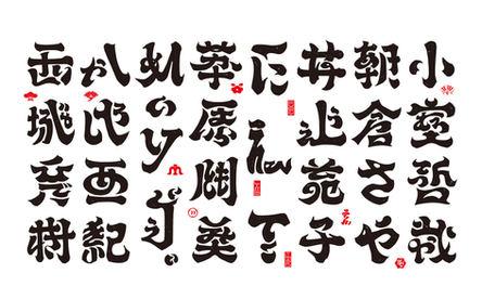 FestaSHIZUOKA