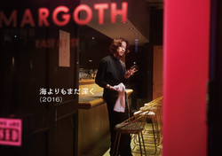 U-NEXT_映画と人生案_六本木_RGB_47_川島