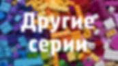 lego-bricks-ss-1920-e1501171389599_mbsyy