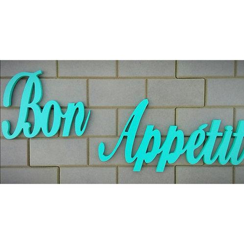 שלט למטבח Bon Apetit