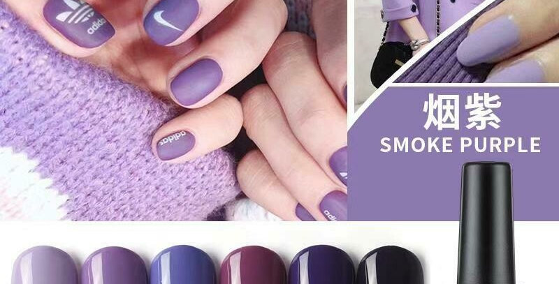 AS GEL POLISH SMOKEY PURPLE