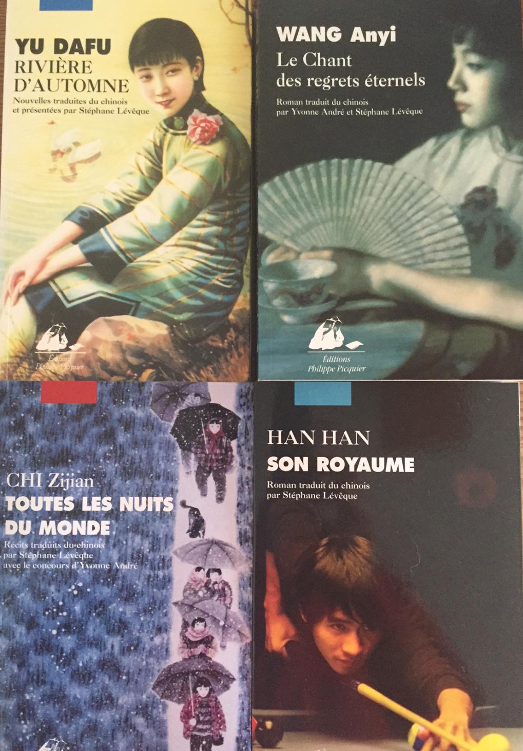 4 romans chinois