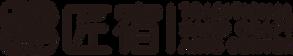匠宿 logo