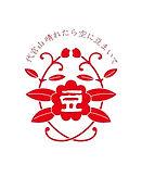 Haremame logo red.jpg
