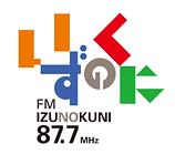 izunokuni radio logo.png