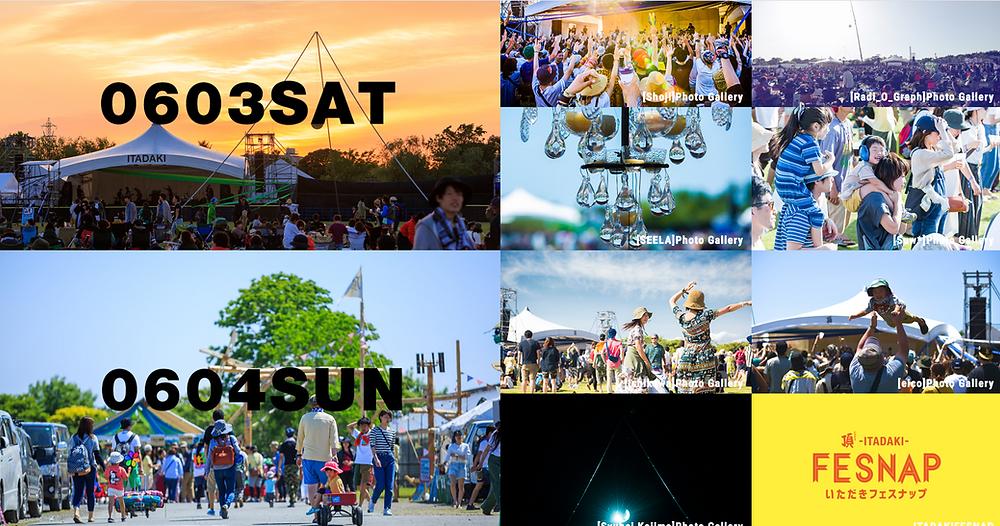 ITADAKI 2017 photo gallery