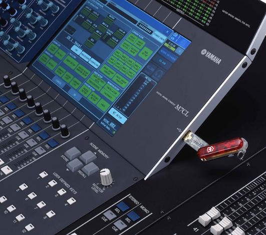 Yamaha Mixing Console Sound Desk