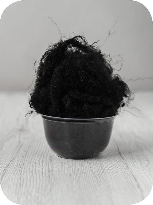 Sari silk waste- DARK, 20 grams